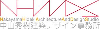東京・埼玉・千葉のローコスト住宅は中⼭秀樹建築デザイン事務所へ